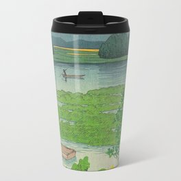 Kawase Hasui Vintage Japanese Woodblock Print Flooded Asian Rice Field Mountain Parallax Landscape Travel Mug
