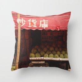 The watermelon shop Throw Pillow