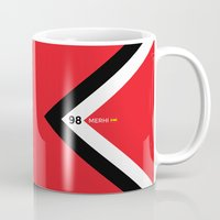 f1 Mugs featuring F1 2015 - #98 Merhi by MS80 Design