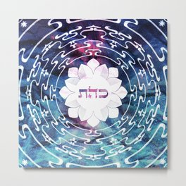Deactivate negative energy and stress Metal Print