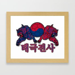 South Korea 태극전사 (Taegeuk Jeonsa, Taegeuk Warriors) ~Group F~ Framed Art Print