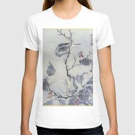 12,000pixel-500dpi - Kawanabe Kyosai - Bird And Frog - Digital Remastered Edition T-shirt
