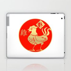Year of the Rooster Gold and Red Laptop & iPad Skin