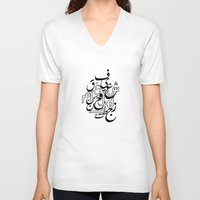 arabic V-neck T-shirts featuring Arabic letters by elyinspira