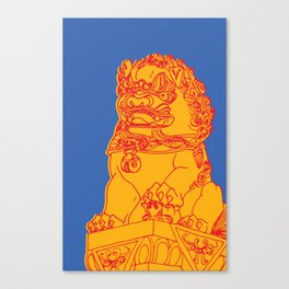 Zhong Hua Men Gate Lion Canvas Print