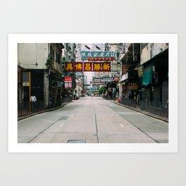 Jordan, Hong Kong Art Print