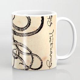 Curious Creatures I Coffee Mug