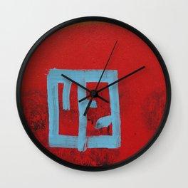 U 2 Wall Clock