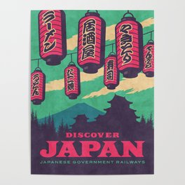 Japan Travel Tourism with Japanese Castle, Mt Fuji, Lanterns Retro Vintage - Green Poster