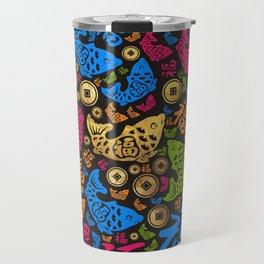 Chinese Lucky Symbols Pattern #2 Travel Mug