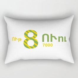 Eight - Ut Rectangular Pillow