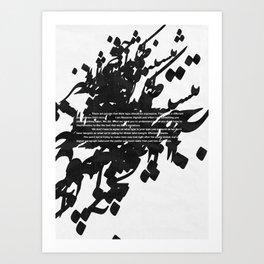 Helvetica 002 Art Print