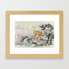 Kano Tsunenobu Tiger Framed Art Print