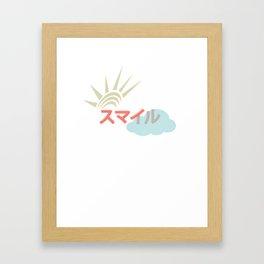 Smile (K.B.) Framed Art Print