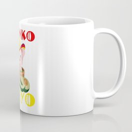 Stinko De Mayo Guacamole Pig - Cinco De Mayo 2019 Coffee Mug