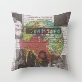 Thai 3 Throw Pillow