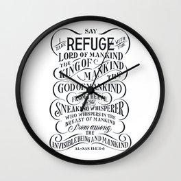 Qur'an Quote: Surah Nas Wall Clock
