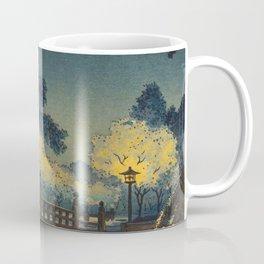 Tsuchiya Koitsu Benkei Bridge Vintage Japanese Woodblock Print Coffee Mug