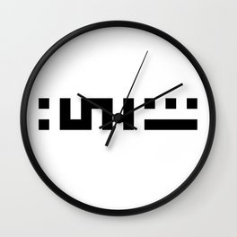 Chai aka Tea Wall Clock
