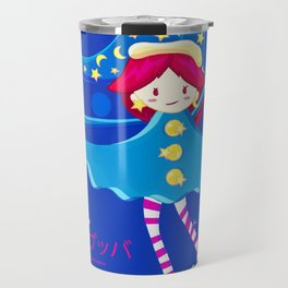 MAHOU SHOJO BUBBAH - Magical girl Bubbah- Travel Mug