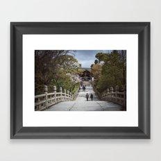 Kyoto Temple Walkway Framed Art Print