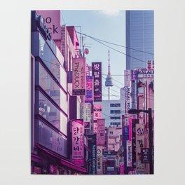 Seoul - Anime World Poster