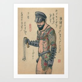 Leather In Japan 1 Art Print