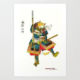 Tsume Dono Art Print