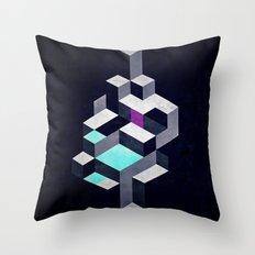 isybyke Throw Pillow