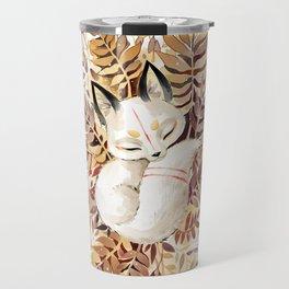 Slumber Travel Mug