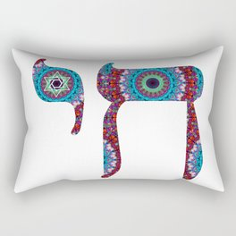 Unique Red And Teal Jewish Mandala Art - Chai 15- Sharon Cummings Rectangular Pillow