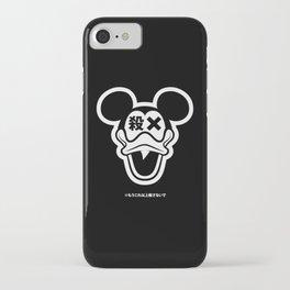 殺さないで iPhone Case