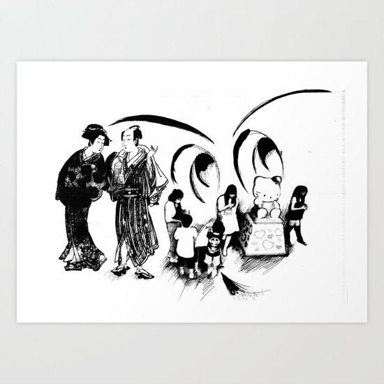 Asakura Art Print