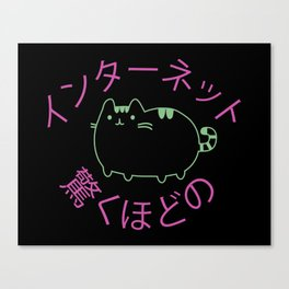 Internet Cat Japanese  Canvas Print
