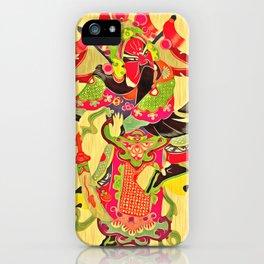 Japanese Samurai Warrior Art (7) iPhone Case