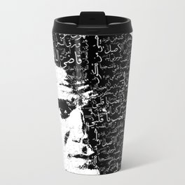 al3ndleeb Metal Travel Mug