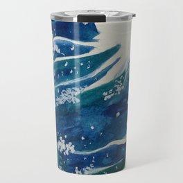 Watercolor Jellyfishes Travel Mug