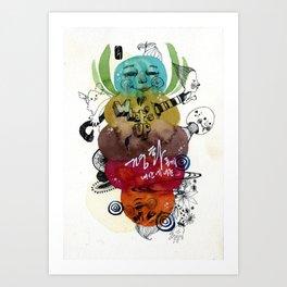 What'suppp  Art Print