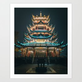 Hong'en Pavilion Art Print