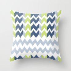 Modern Ikat Throw Pillow