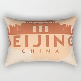 BEIJING CHINA CITY MAP SKYLINE EARTH TONES Rectangular Pillow