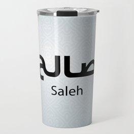 Saleh Name in Arabic Travel Mug