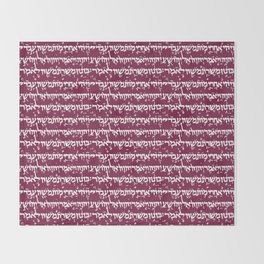 Hebrew Script on Pompadour Throw Blanket