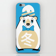 Fuyu - Season bear Winter iPhone & iPod Skin