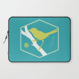 If A Bird Doesn't Sing Series 3 of 3 Laptop Sleeve