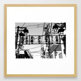 Lanterns (Tokyo) Framed Art Print