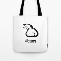 Chinese Zodiac - Year of the Pig Tote Bag