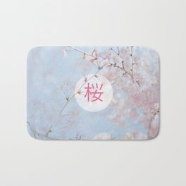 Sakura Bath Mat