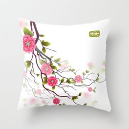Oriental designed card with branches of cherry flowers. Hieroglyph is sakura. Chinese style. Throw Pillow