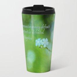 Inspire Me Travel Mug